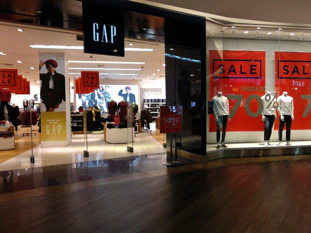 Гап Магазин Одежды В Москве