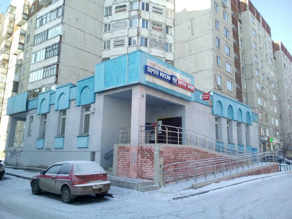 почтовое отделение — Отделение почтовой связи Тюмень 625007 — Тюмень, фото №2