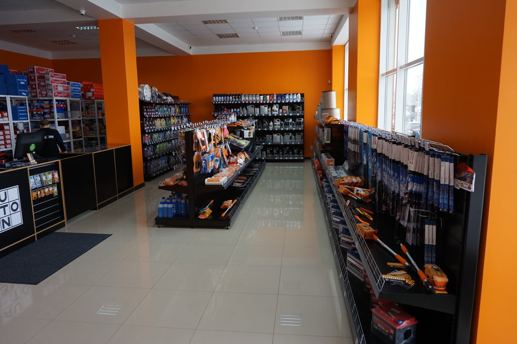 Авто3н Челябинск Интернет Магазин