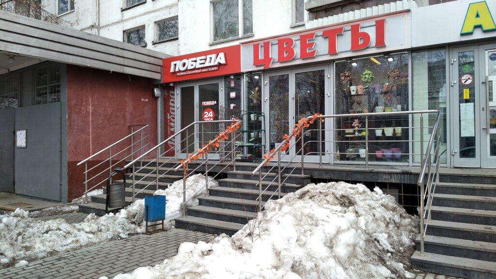 Круглосуточно ломбард бабушкинская москвы продажа часов ломбардах