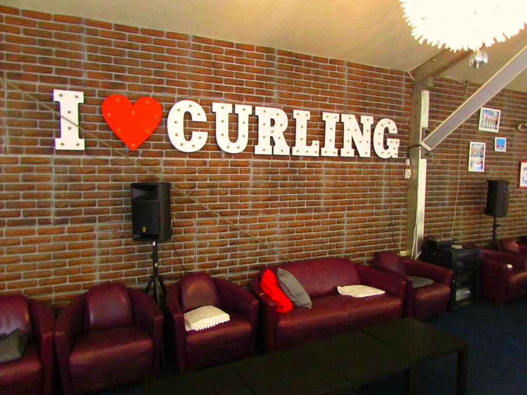 curling club — Керлинг-клуб Новая Лига New League Curling Club — Moscow, фото №4