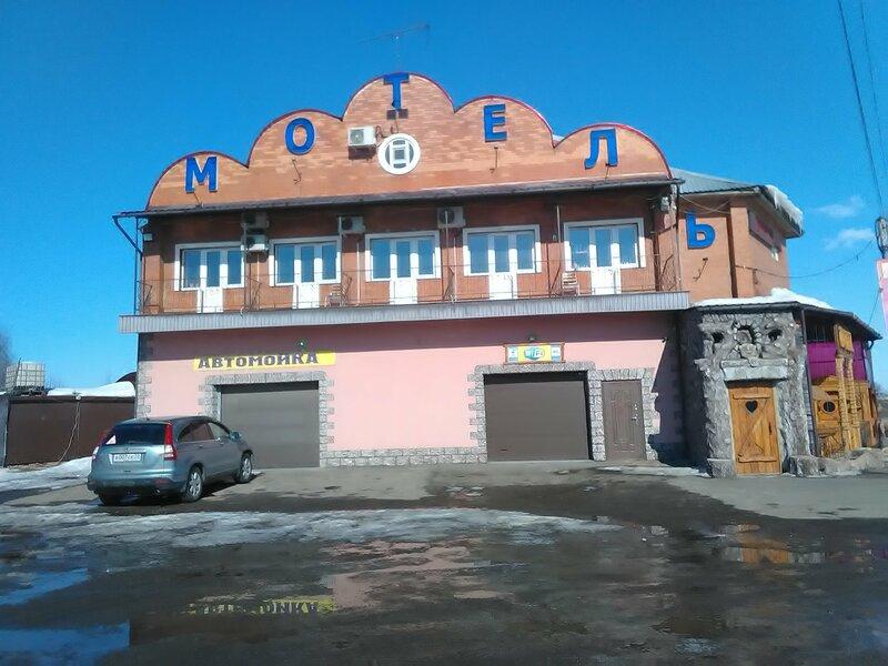 Мотель 72