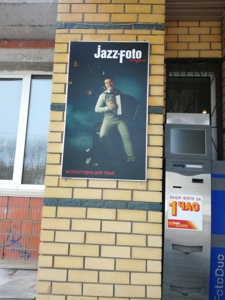 джаз фото сусловой пятна могут появляться