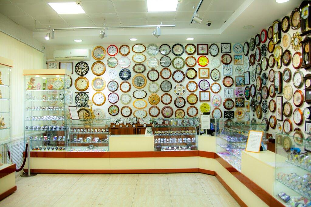 Магазин Часов В Оренбурге