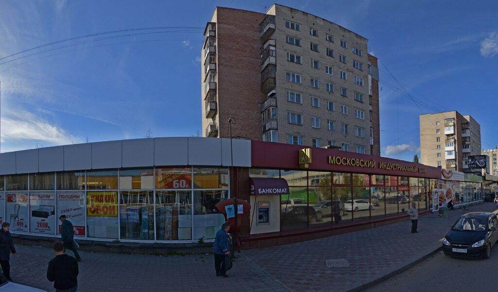московский кредитный банк в дзержинске нижегородской области екапуста займ