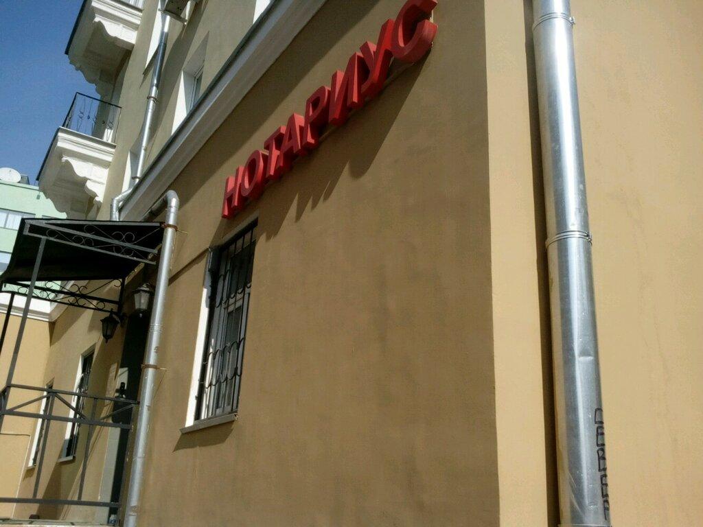 бюро переводов — Бюро переводов Лингво Сервис — Москва, фото №1