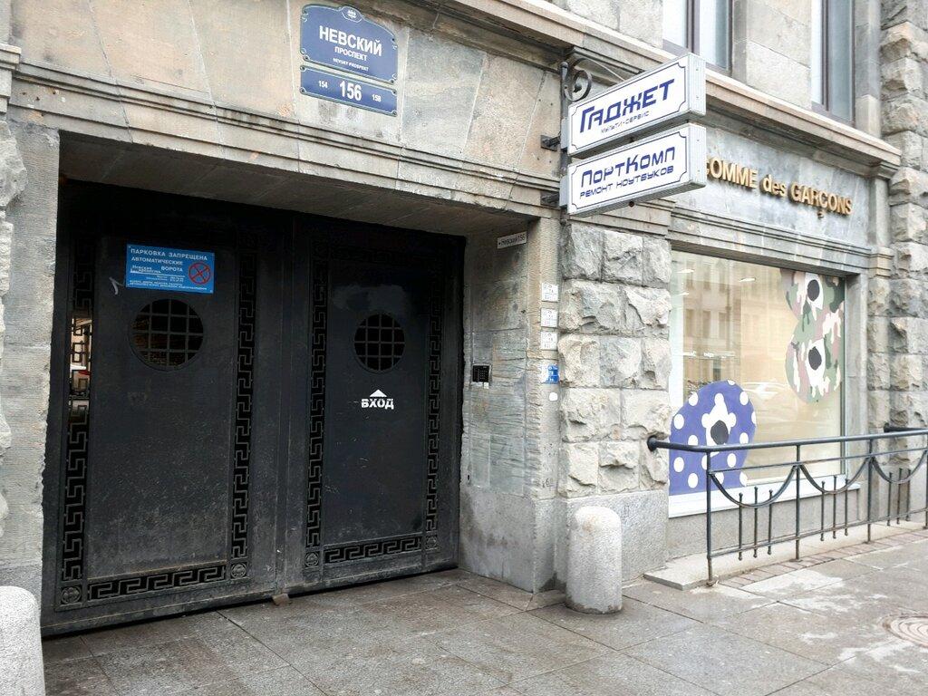 Фотомагазины в санкт петербурге