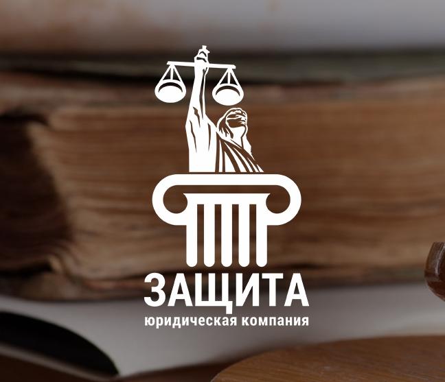 юридическая фирма защита