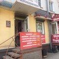 Салон-парикмахерская Наташа, Услуги парикмахера в Рославльском районе