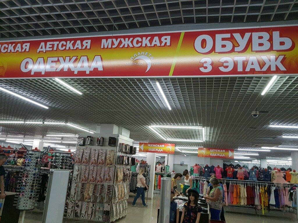 11f42f720 Планета одежда обувь - магазин одежды, Пермь — отзывы и фото ...