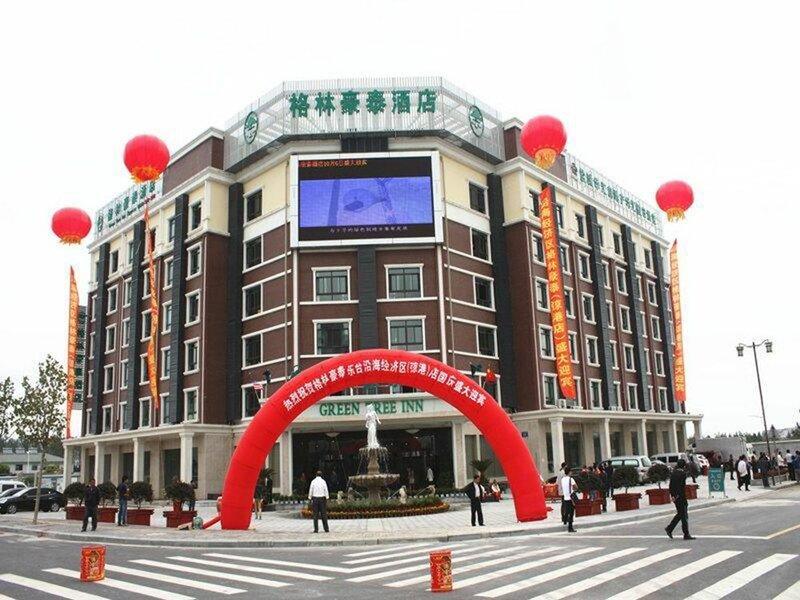 GreenTree Inn Yancheng Dongtai Jianggang Yingbin Road Gangcheng Avenue Hotel