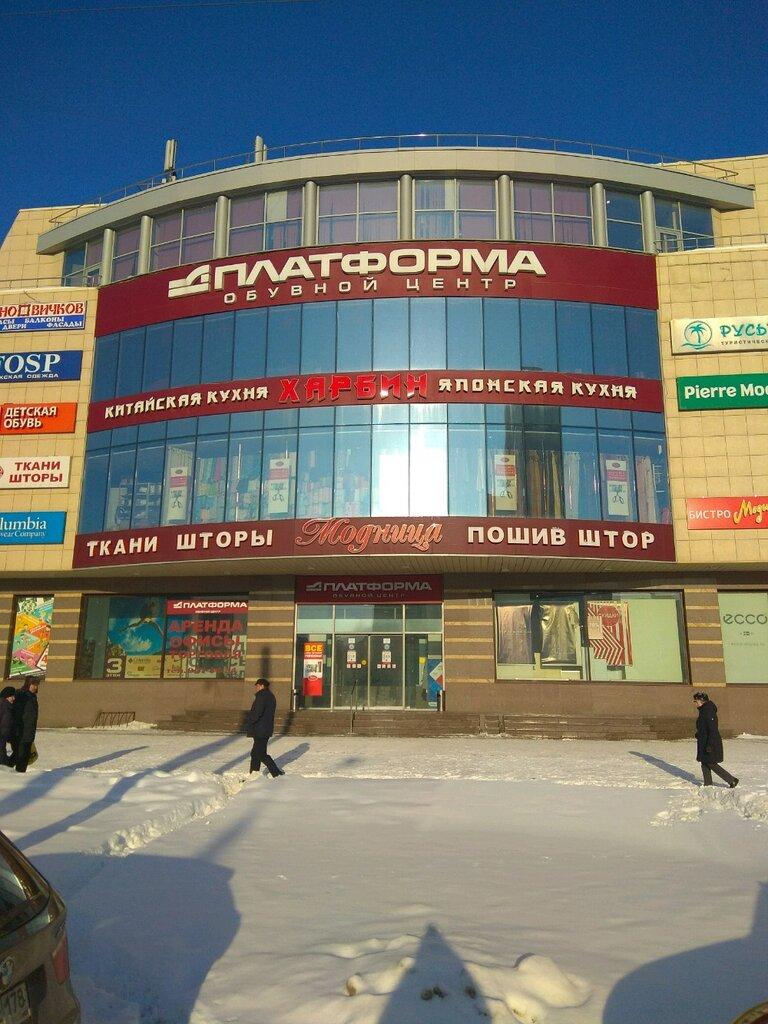 36d431a293c2 Платформа - магазин обуви, метро Приморская, Санкт-Петербург ...