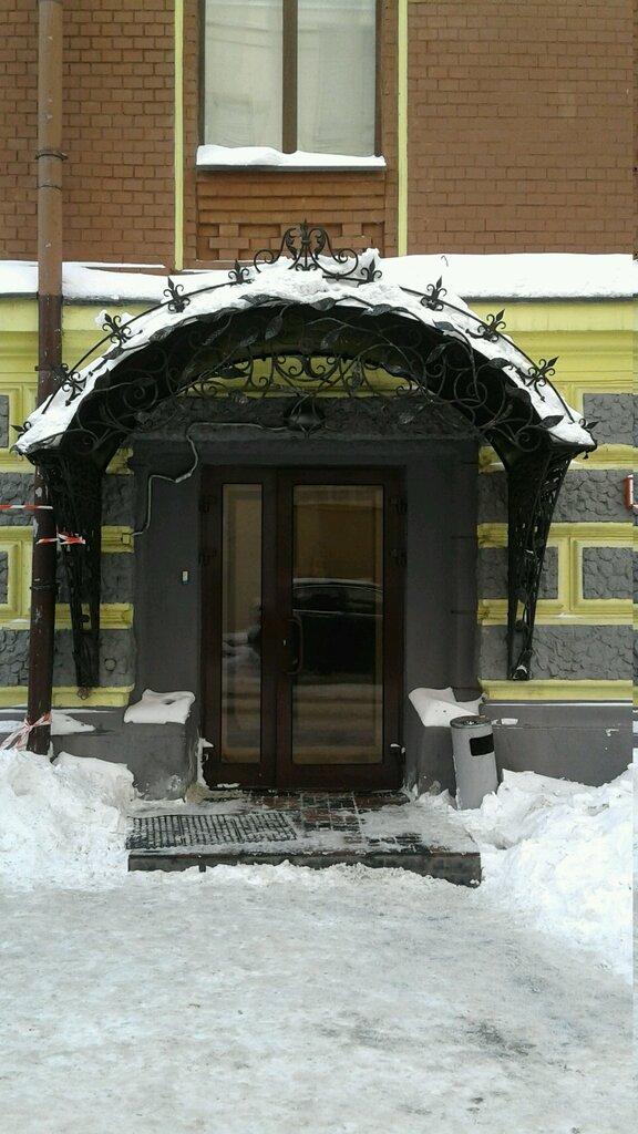 туроператор — Вип Круиз — Москва, фото №3
