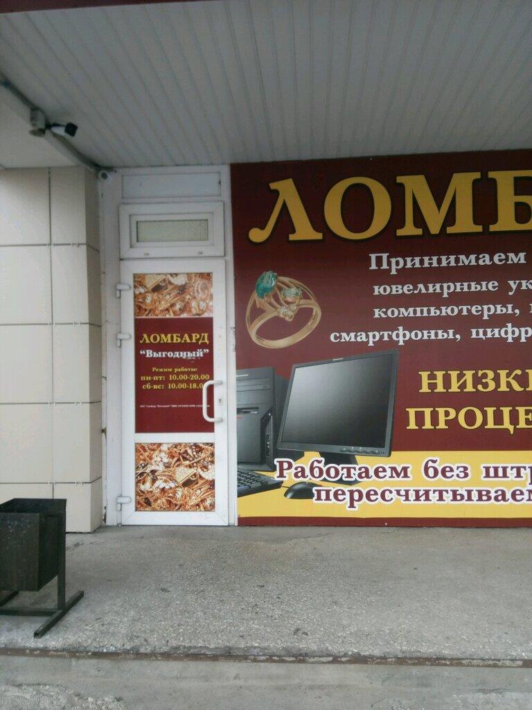 Цены ломбард омск соколов стоимость часов