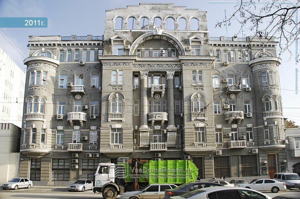 Магазин Дом Дону