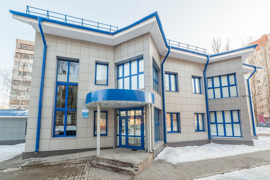 медцентр, клиника — Медин — Ярославль, фото №1