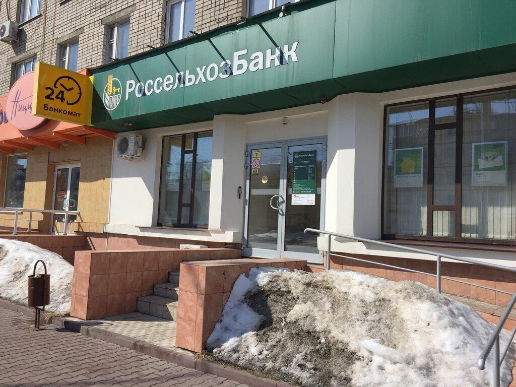 банк втб санкт-петербург адреса отделений