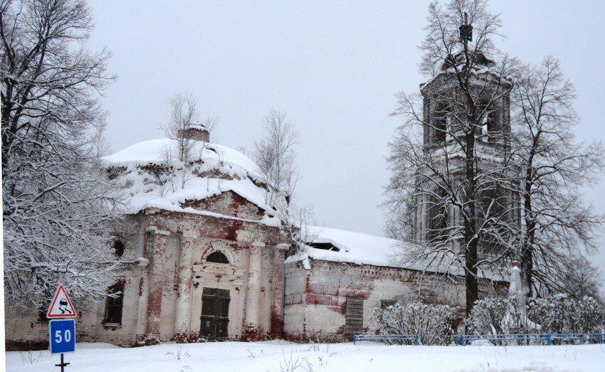 Гороховое озеро псковская область санаторий фото или места