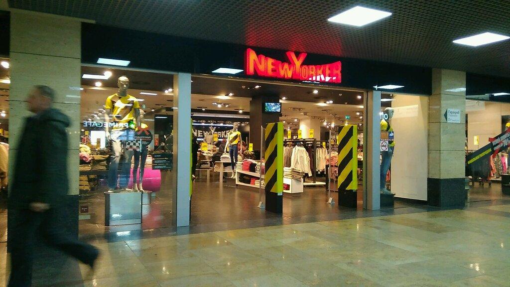 магазин одежды — New Yorker — Москва, фото №2