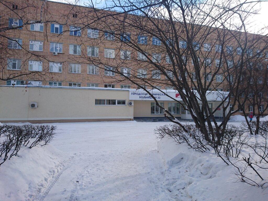 медцентр, клиника — Новая больница, стационар — Екатеринбург, фото №7