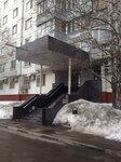 Сабтерра строительная компания гравийный щебень 20х40 в Ижевск и области