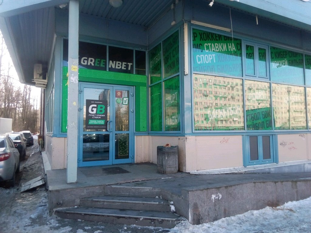 Greenbet адреса в спб [PUNIQRANDLINE-(au-dating-names.txt) 57