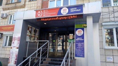 Ооо центр энергоинформационной медицины грибная аптека.