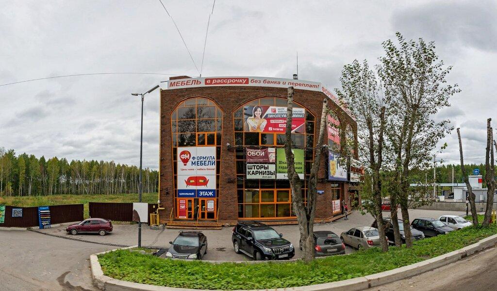 Панорама торговый центр — ТЦ Красивый дом — Пермь, фото №1