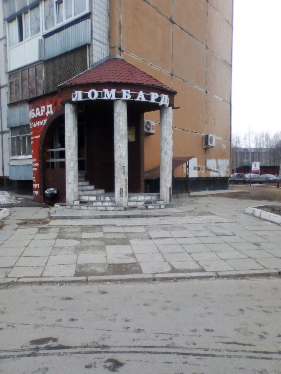 Ломбард нижневартовск оригинал продать бу longines часы