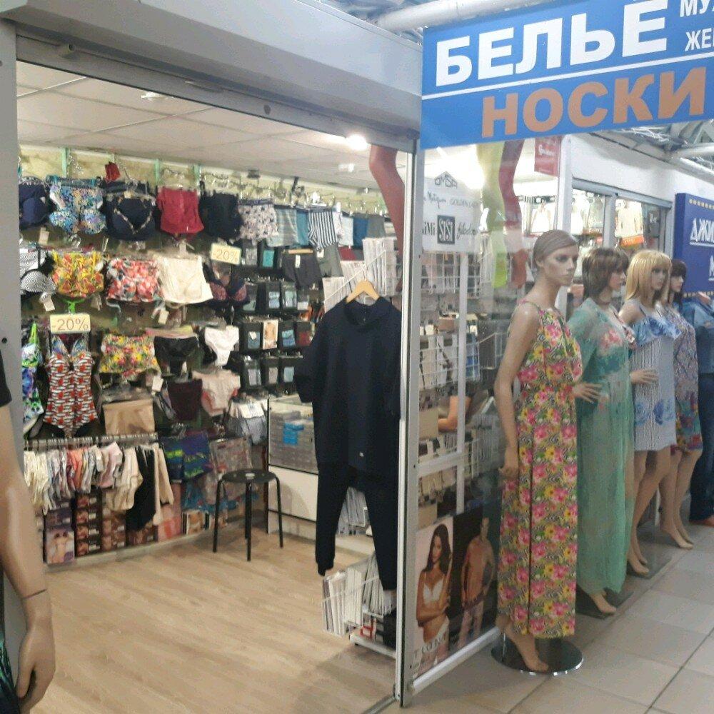 Магазин женского белья бабушкинская видео переодетые в женское белье мужики