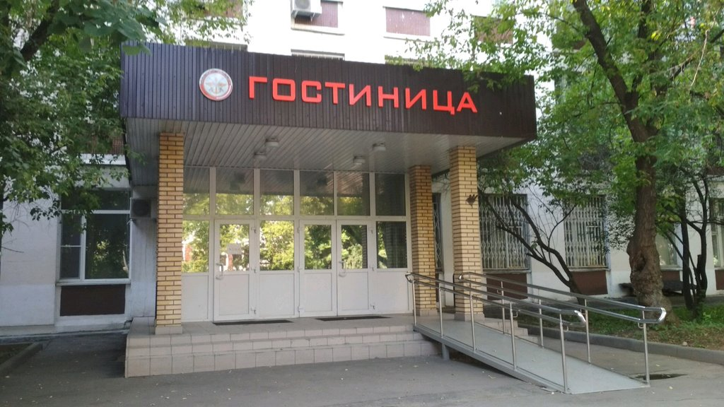 Служебного собаководства клуб москва ночной клуб москве марьина