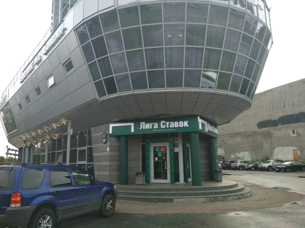 Букмекерская контора в санкт петербурге