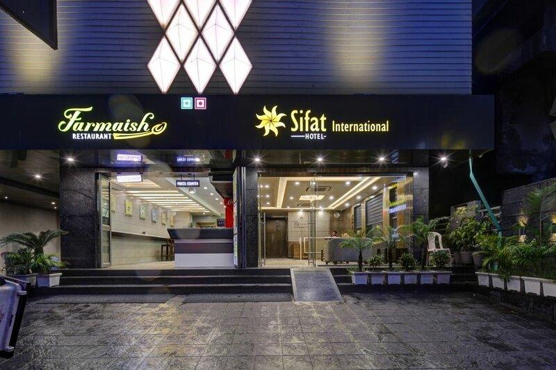 Sifat International