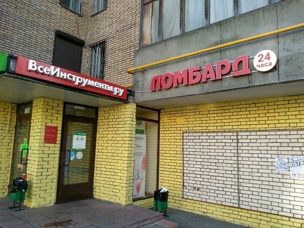 Москва ломбард адреса часа 24 часа 24 в ломбард клину
