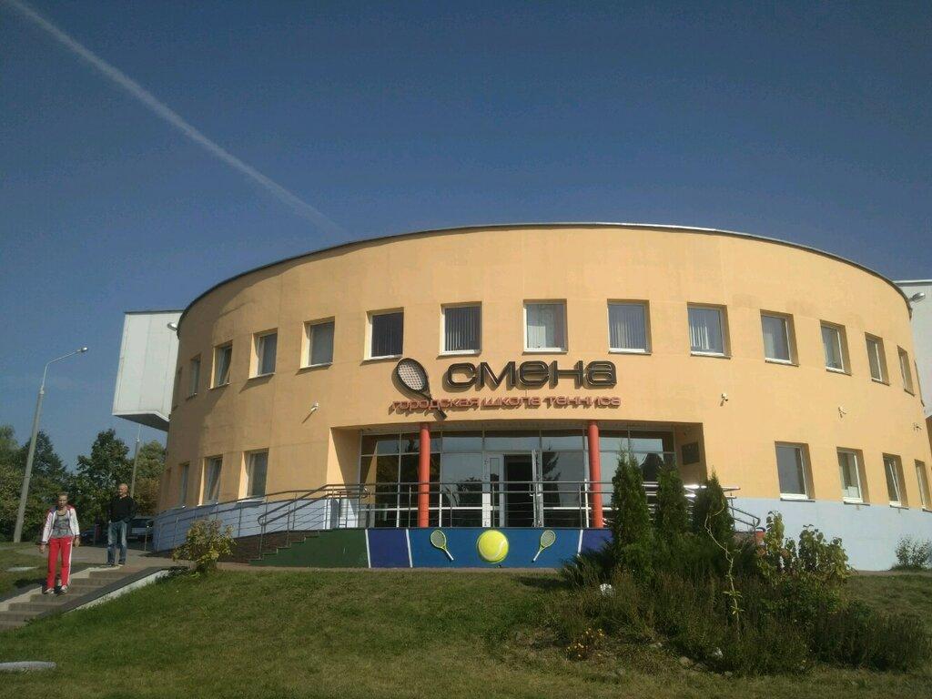 спортивный комплекс — Смена — Минск, фото №2