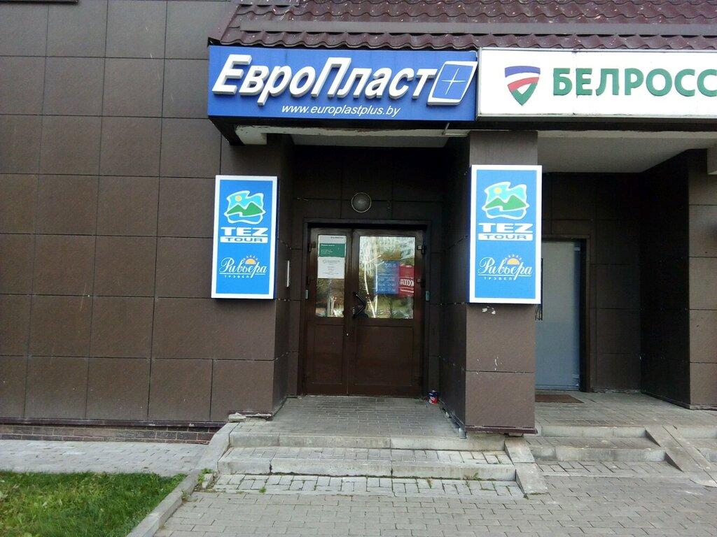окна — ЕвроПластПлюс — Минск, фото №1