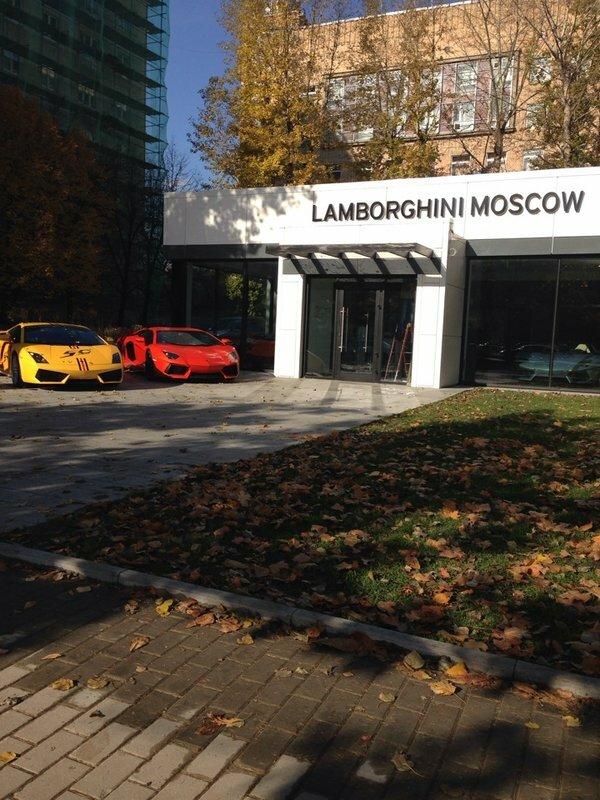Москва сити автосалон сайт отзывы об автосалоне lucky avto москва