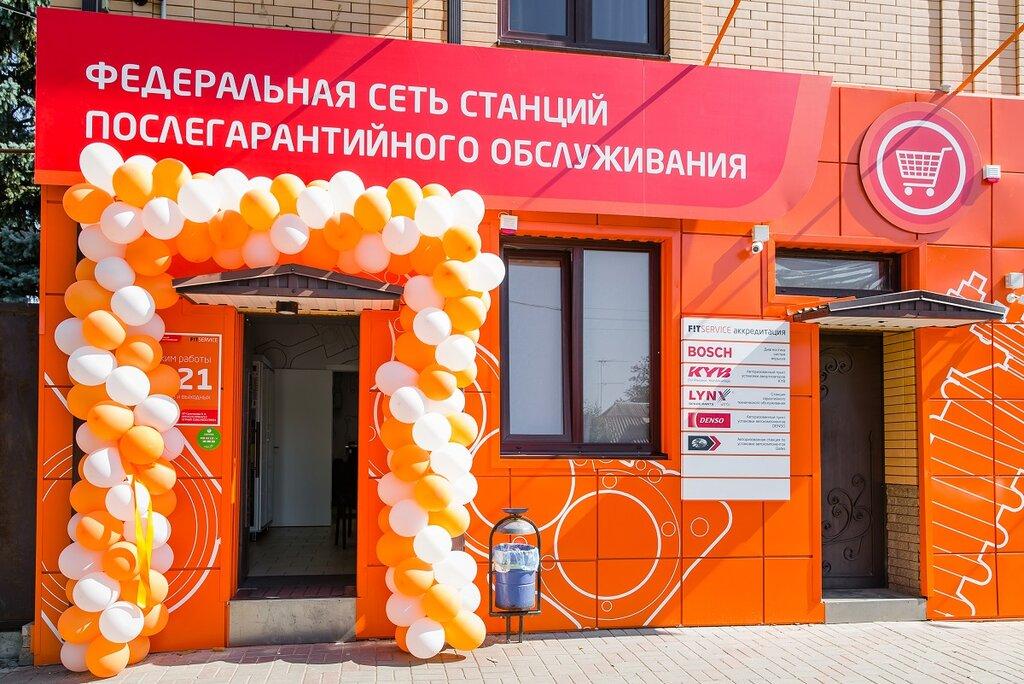 автосервис, автотехцентр — Fit Service — Ростов-на-Дону, фото №1
