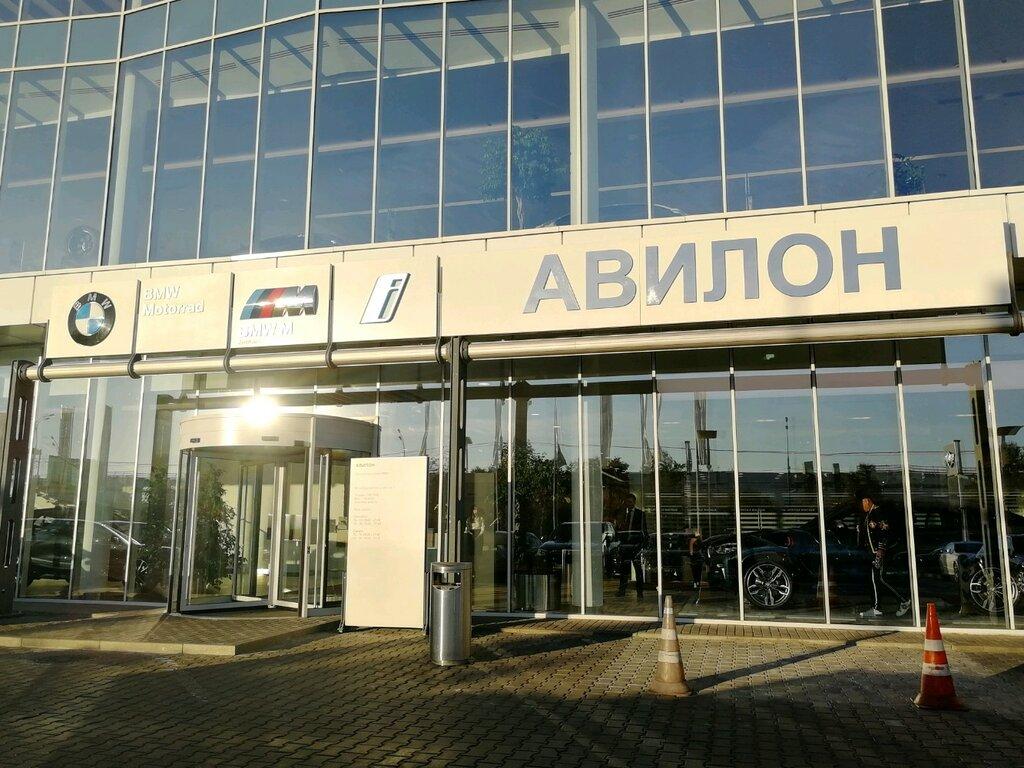Москва автосалон авилон отзывы кредит под залог птс московской области