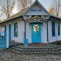 Дача на Даманском, Заказ кейтеринга на мероприятия в Ярославле