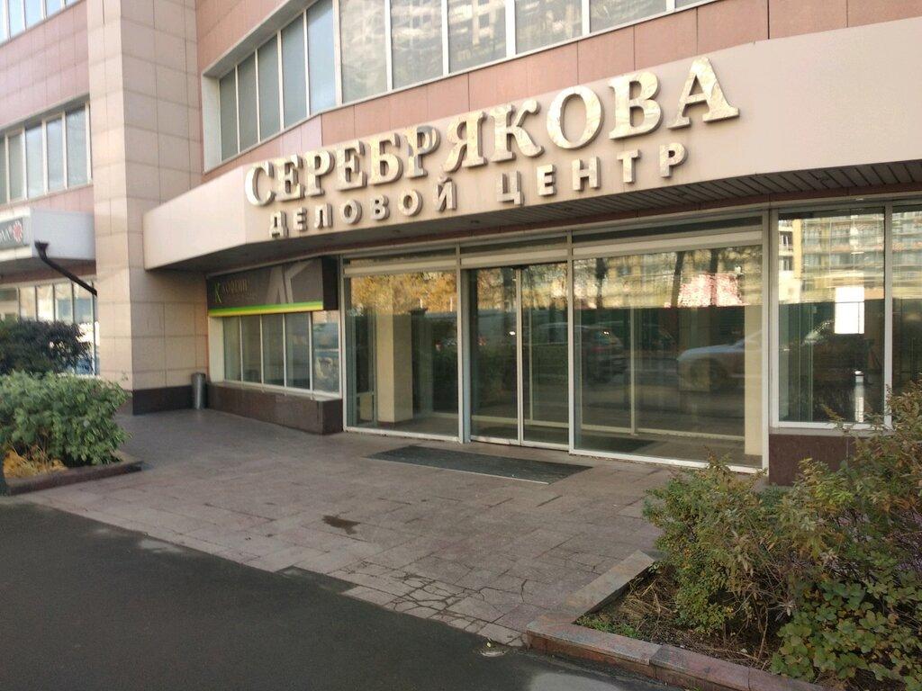 автоломбард — Авто Ломбард Кредит — Москва, фото №1