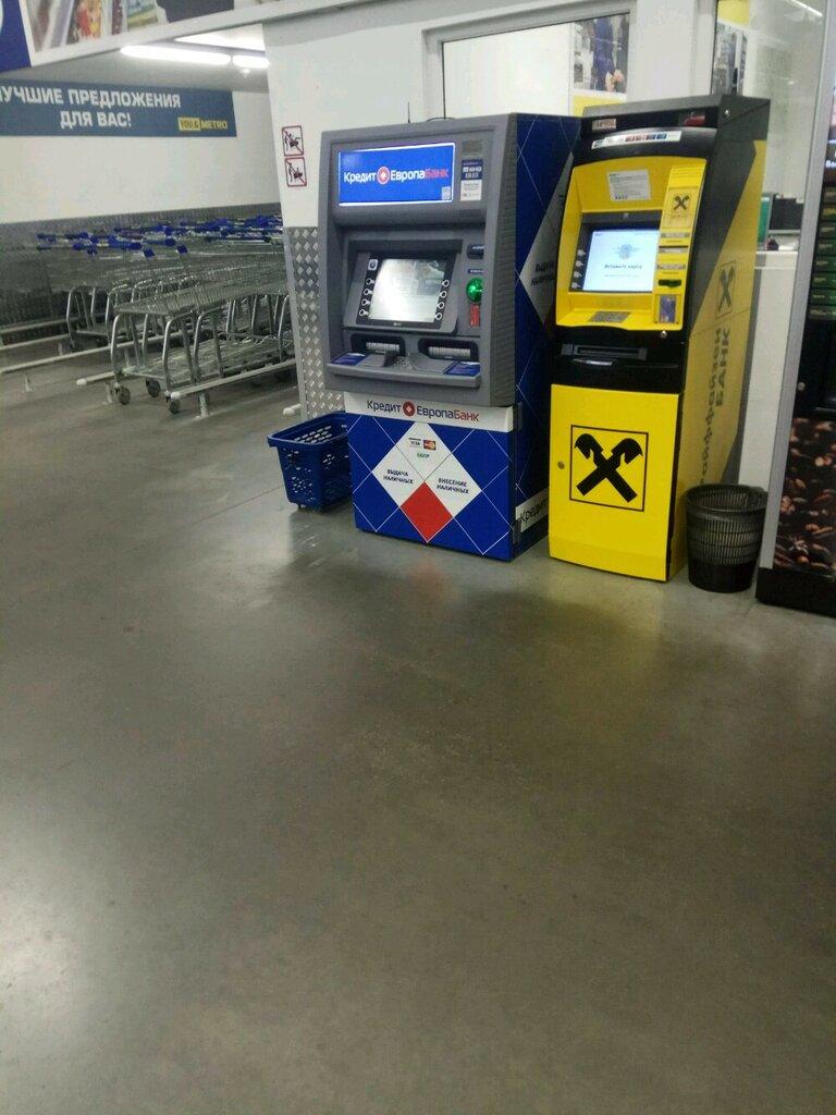 как получить реквизиты карты сбербанка через банкомат инструкция пошагово