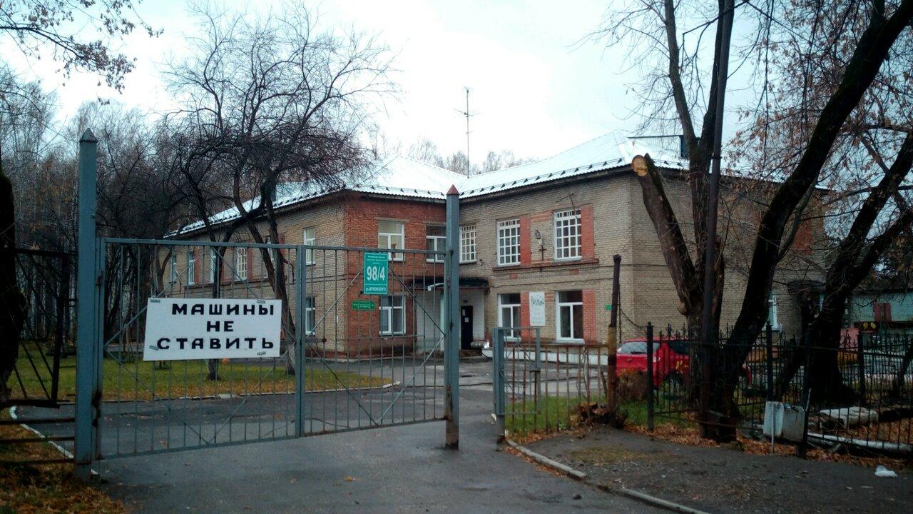 новосибирская наркология