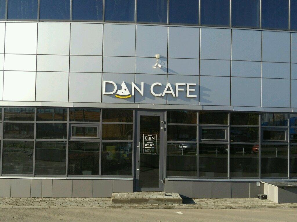 DanCafe