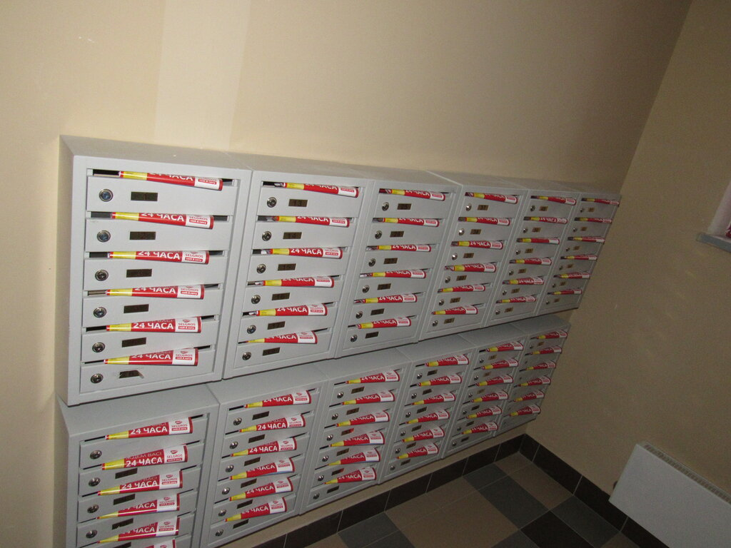 фотки для магазина магнит косметикс реклама в почтовых ящиках проходят спортивных трассах