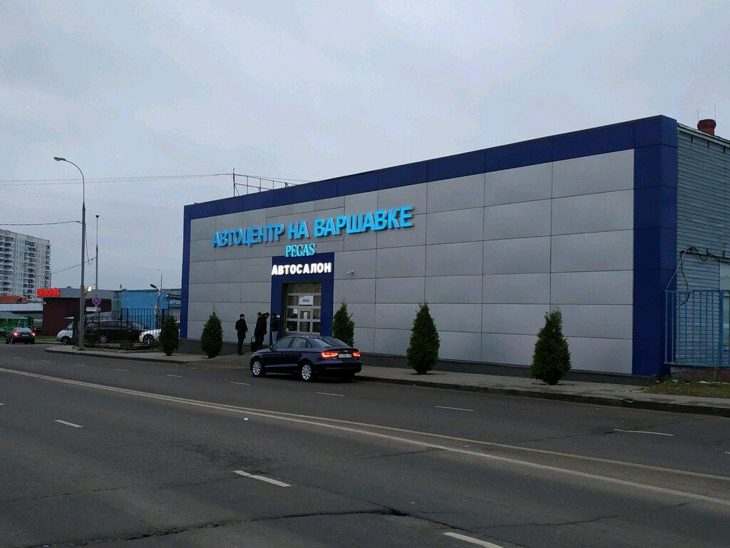 Отзывы автосалон пегас москва м аннино варшавское шоссе автосалон в москве на профсоюзной 65