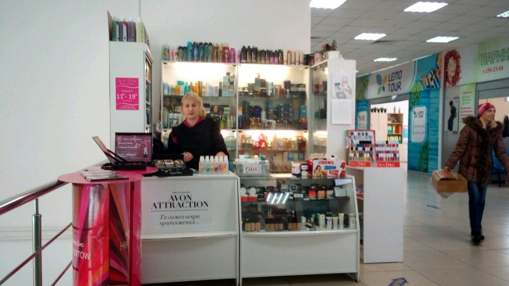 Косметика avon новосибирск где купить косметику дзинтарс в риге