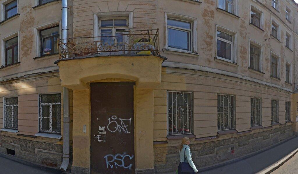 Панорама ветеринарная клиника — Институт ветеринарной биологии — Санкт-Петербург, фото №1
