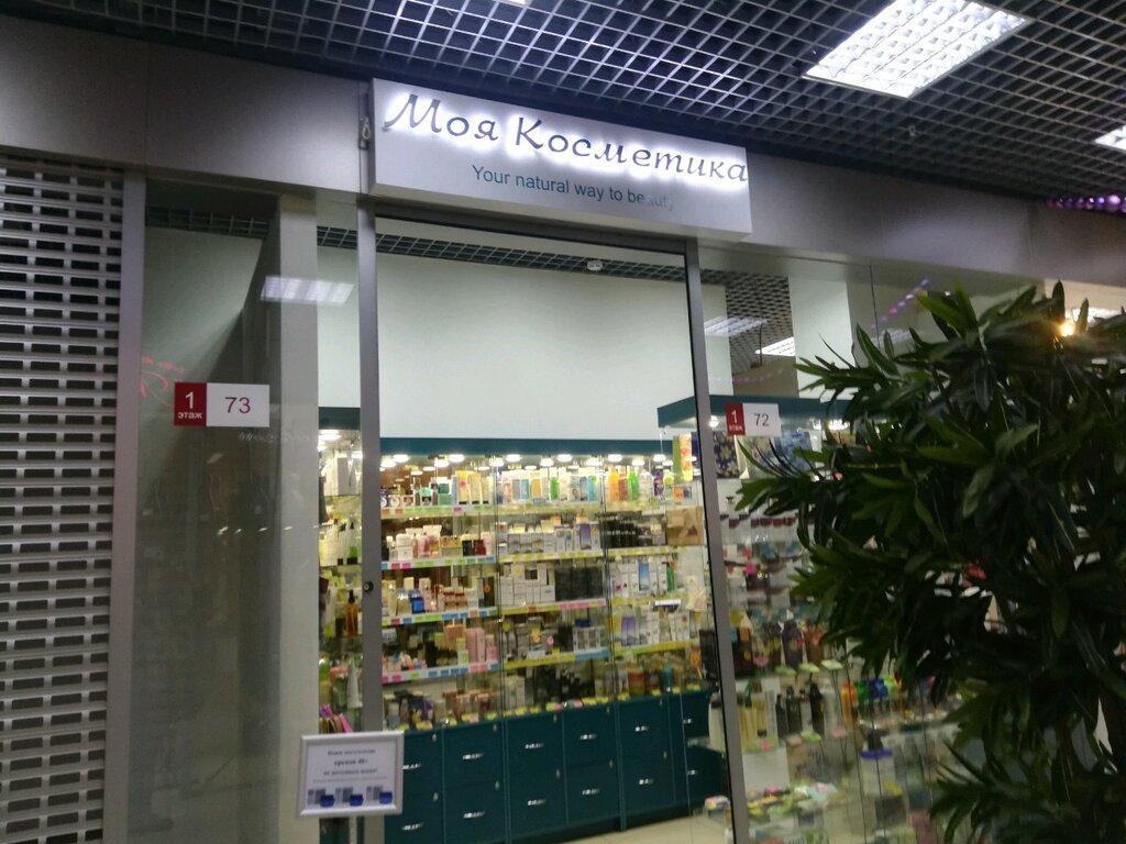 Косметика в иркутске где купить каталог эйвон духи