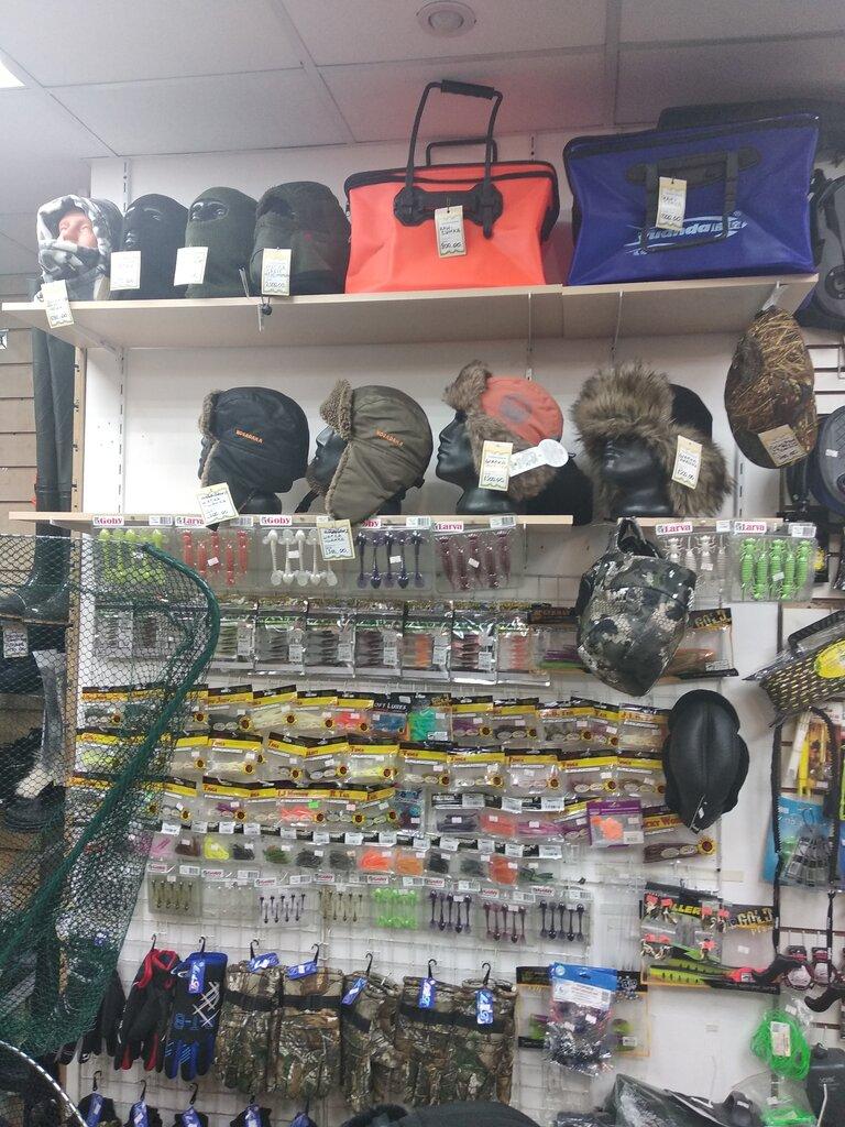 Рыболовный Магазин Борисово